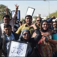 Karachi PIA