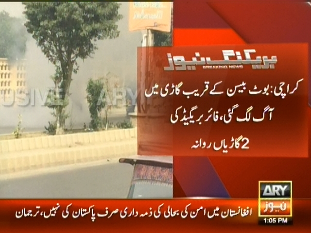Karachi Van Fire– Breaking News – Geo