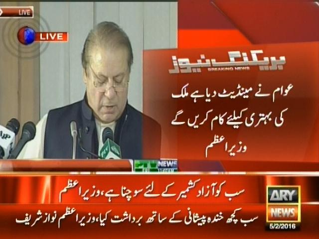 Kashmir – Breaking News – Geo