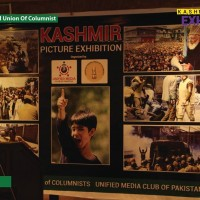 Kashmir Solidarity Day