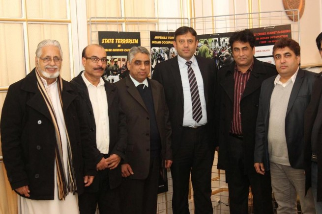 Kashmir Solidarity Day Function