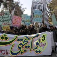 Kashmir Solidarity Day Rally