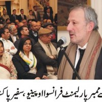 Kashmir Solidarity Day in Paris