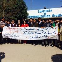 Kashmir Walk