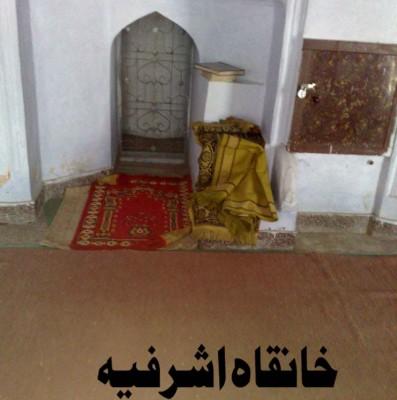 Khanka Ashrafia