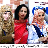 Khurshid, Girls College Shah Faisal Colony Students Compared Urdu English Discussion