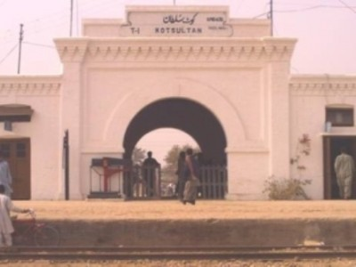 Kot Sultan Station