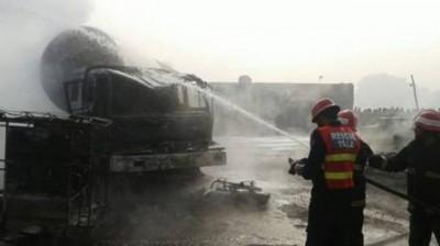 LPG Tanker Accident