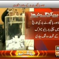 Lahore High Court Votting– Breaking News – Geo