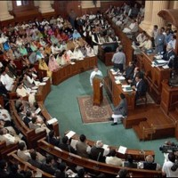 Lahore Punjab Assembly