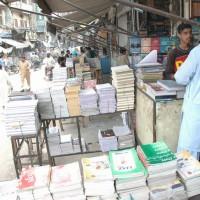 Lahore Urdu Bazaar