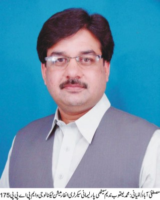 MPA Nadeem Sethi