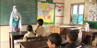 Mansehra School