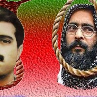 Maqbool Butt and Afzal Guru