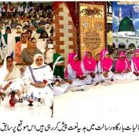 Mehfil e Milad Khursheed Govt. Girls College Karachi