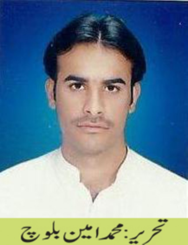 Mohammad Amin Baloch