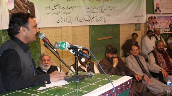 Mohammad Naeem Khan