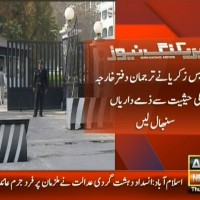 Mohammad Nafees Zakaria– Breaking News – Geo