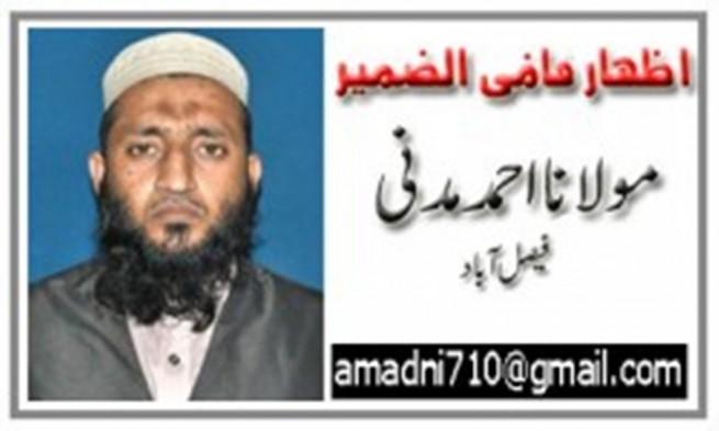 Molana Ahmad Madni