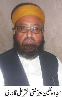 Mufti Akhtar Ali