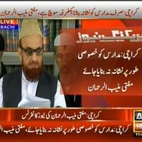 Mufti Muneeb– Breaking News – Geo