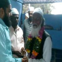 Muhammad Rahmat Ullah