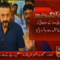 Munna bhai – Breaking News – Geo