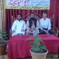 Muslim Students Organisation, Karachi (4)