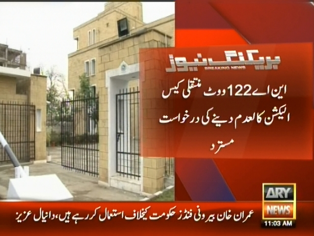 NA 122 Case– Breaking News – Geo
