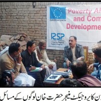 NGOs Jhang, Corner Meeting