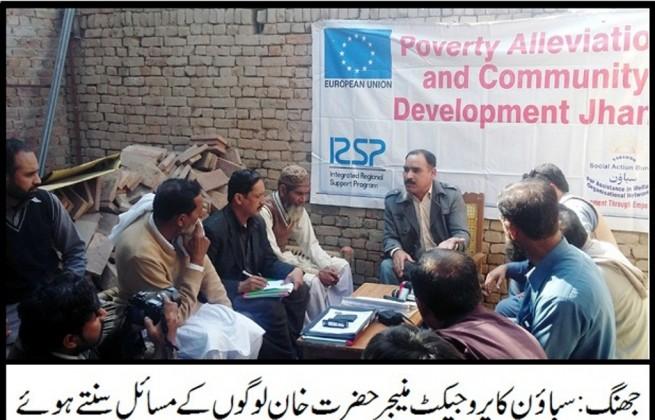 NGOs Jhang, Corner Meeting