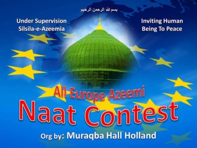 Naat Competition