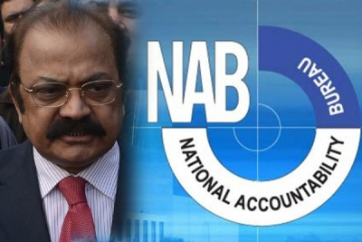 Nab and Rana Sanaullah