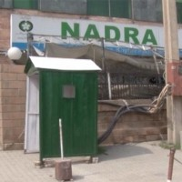 Nadra Center