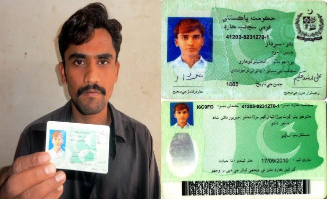 Nadra Id Card