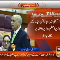 National Assembly – Breaking News – Geo