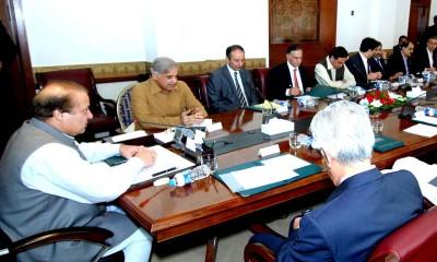 Nawaz Sharif Chaired Meeting