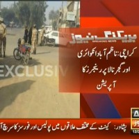 Nazimabad – Breaking News – Geo