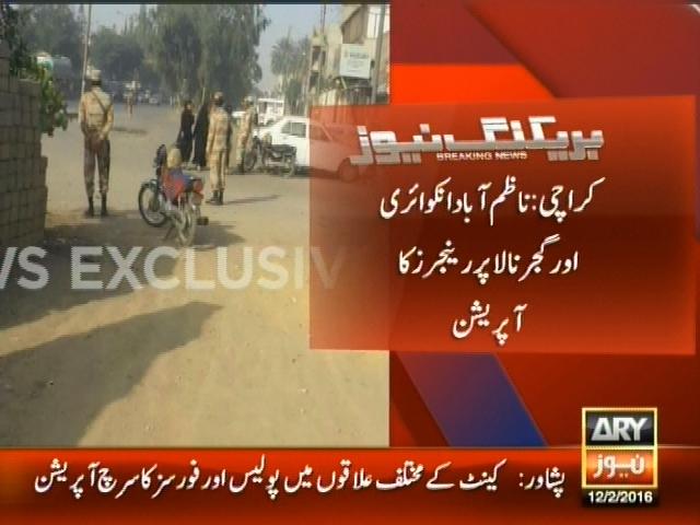 Nazimabad – Breaking News – Geo