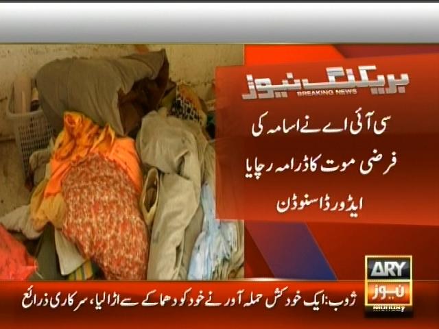 Osama bin Laden – Breaking News – Geo