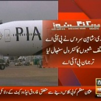 PIA– Breaking News – Geo
