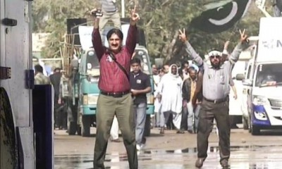 PIA Employees Protest