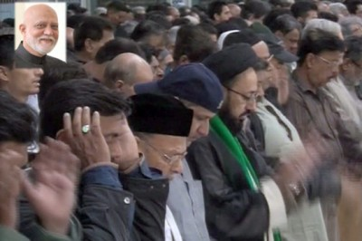 PIA Employees,Funeral Prayer