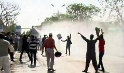 PIA Protest
