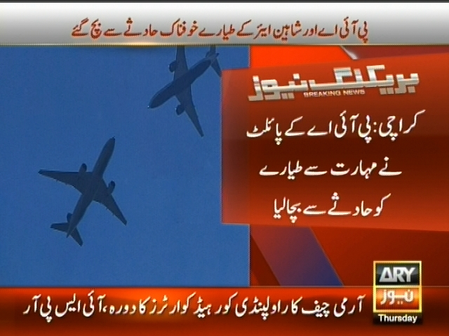 PIA and Shaheen Air– Breaking News – Geo