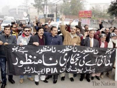 PIA protesting