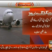 PIA,Air Blue Agreement– Breaking News – Geo