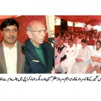 PPP Azad Kashmir SIndh