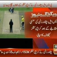 PSL– Breaking News – Geo