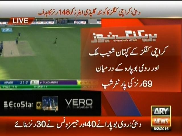 PSL,Karachi Kings Target– Breaking News – Geo